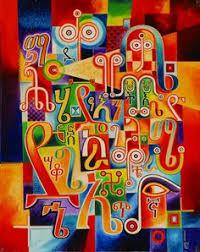 Amharic letters 2