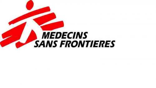 Médecins-Sans-Frontières-kenya-Jobs